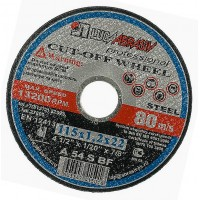 Отрезные круги по металлу Луга 115*1.2*22 уп.50шт