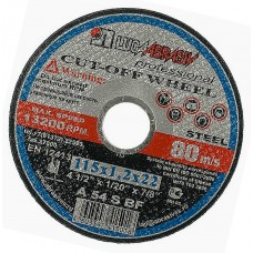 Отрезные круги по металлу Луга 115*1.0*22 уп.50шт