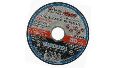 Отрезные круги по металлу Луга 115*2.0*22 уп.50шт
