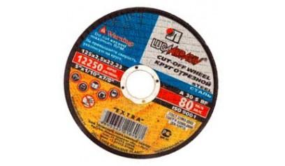Отрезные круги по металлу Луга 115*2.5*22 уп.50шт