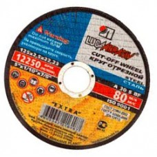 Отрезные круги по металлу Луга 125*2.5*22 уп.25шт