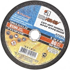 Отрезные круги по металлу Луга 150*2.5*22 уп.25шт