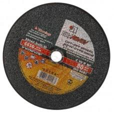 Отрезные круги по металлу Луга 230*2.0*22 уп.25шт