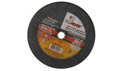 Отрезные круги по металлу Луга 230*3*22 уп.25шт