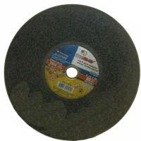 Отрезные круги для станков по металлу Луга 400*3.5*32 уп.15шт