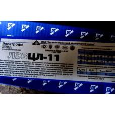 Электроды ЛЭЗ ЦЛ-11 d2.5 (4кг)