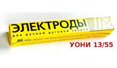 Электроды ММК УОНИ 13/55 (4.5кг) d3