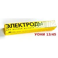 Электроды ММК УОНИ 13/45 (6кг) d4