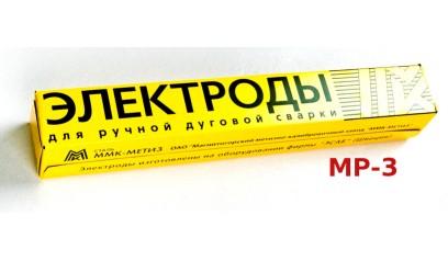 Электроды ММК МР-3 (5кг) d4