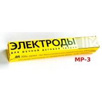 Электроды ММК МР-3 (5кг) d5