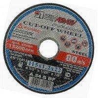 Отрезные круги по металлу Луга 115*1.6*22 уп.50шт