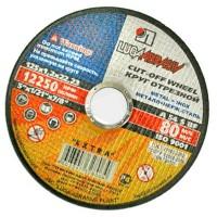 Отрезные круги по металлу Луга 125*1.0*22 уп.50шт