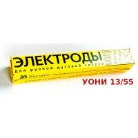 Электроды ММК УОНИ 13/55 (6кг) d4